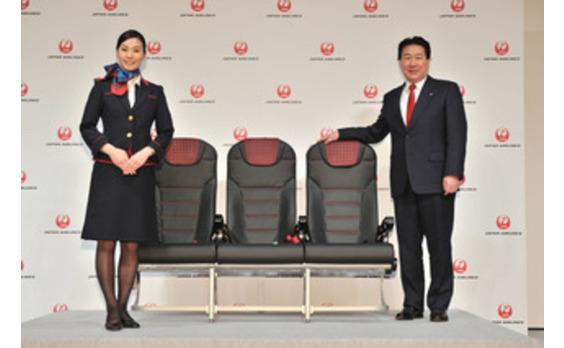 「JAL国内線 新商品・サービス発表会」で「嵐」の大野さんもアピール