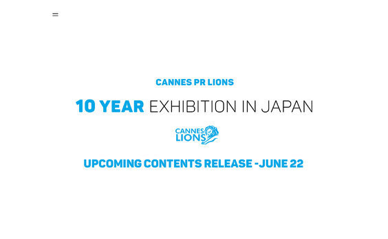 日本経済新聞社 カンヌライオンズの、選りすぐりの作品を紹介する特設サイトを開設