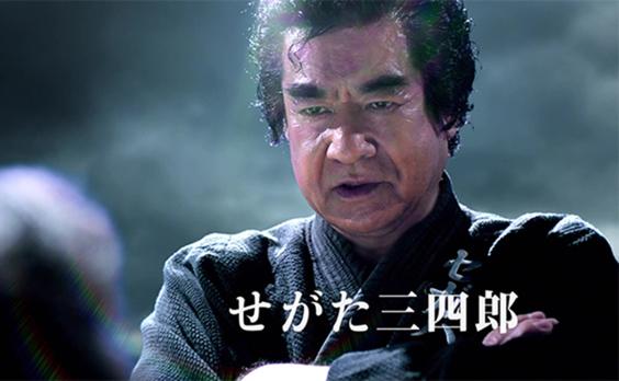 SEGA 60周年記念のウェブ動画で、  藤岡さん親子が共演