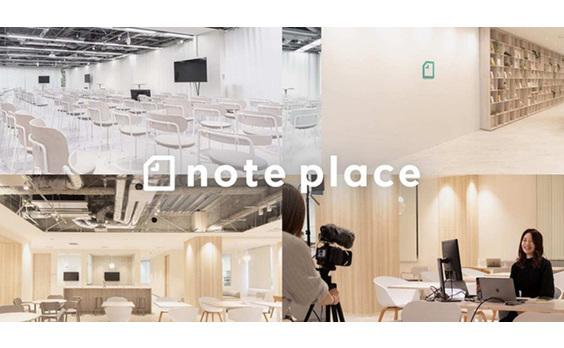 イベントスペース「note place」オープン クリエーターとファンらの交流拠点に