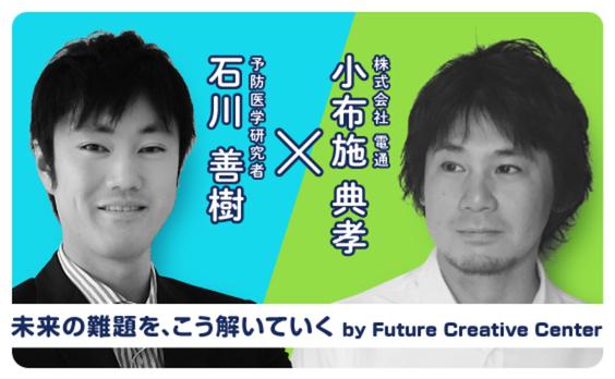 未来への成長を生み出す「中心概念」とは?