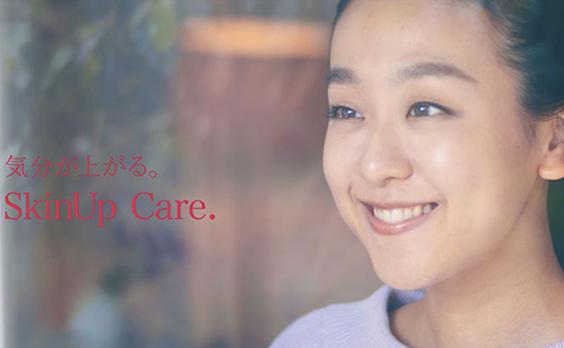 「アルソア スキンケア」新ウェブ動画発表 30歳を迎える浅田真央さんが出演