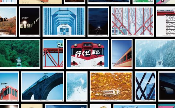 D&AD Collaborative Award受賞「行くぜ、東北。」 JR東日本と電通が積み上げたブランドキャンペーン戦略