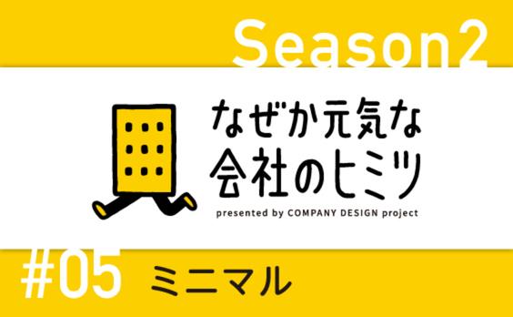 日本のものづくりで世界に通用するブランドとは?