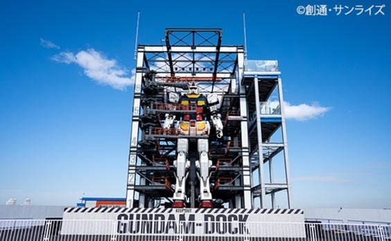 18mの実物大ガンダムが動く!  機動戦士ガンダム40周年プロジェクト「GUNDAM FACTORY YOKOHAMA」 始動