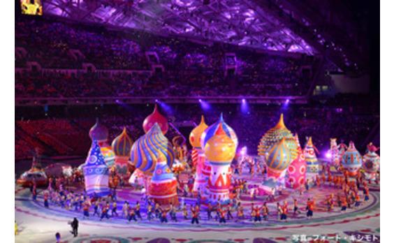 ソチオリンピック開幕!  「HOT.COOL.YOURS.」をスローガンに 史上最多の国・地域が参加