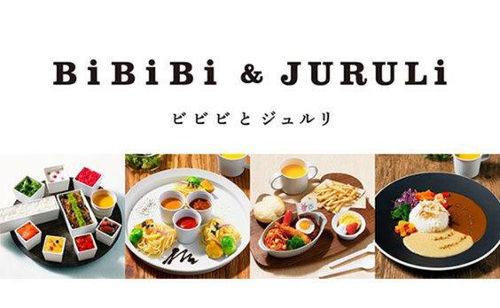 富山まちづくり会社 TOYAMATOが手掛ける「アートとイート」をテーマにした新レストランが富山県美術館にオープン。