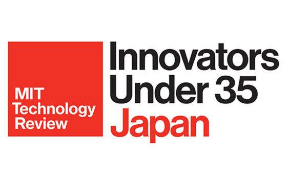 若きイノベーターを発掘する「Innovators Under 35 Japan 2021」応募受付中