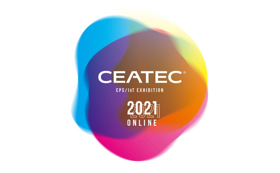 【参加者募集】CEATEC 2021 ONLINEが開催。電通がセッション「家電データの可能性」に参加