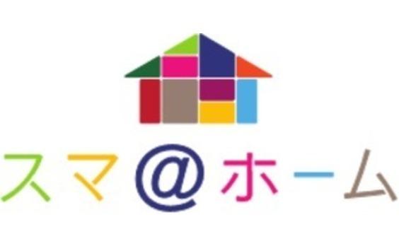 """工務店の全国組織である一般社団法人JBNと提携し、生活者目線のスマートな家づくりを応援するプロジェクトサイト""""スマ@ホーム""""をオープン"""