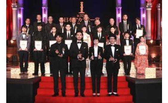 「舟を編む」6部門制す~  第37回日本アカデミー賞授賞式
