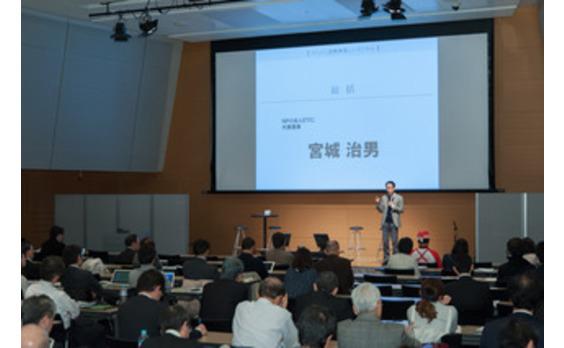 「みちのく復興事業シンポジウム」~企業の連携で東北の復興を! 企業7社とNPO法人が主催