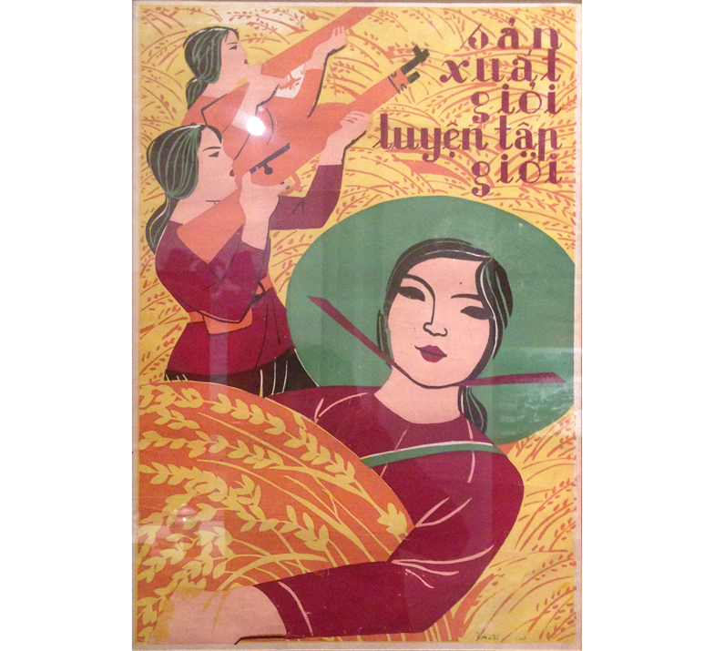 ハノイ女性博物館より