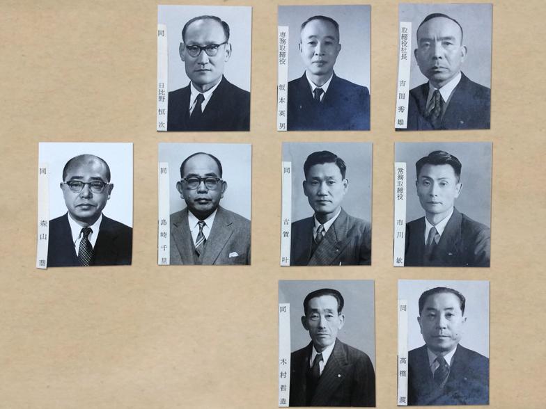 昭和30年代前半の役員・幹部の写真集。市川敏(中段右)、古賀叶(同右から2人目)、森山喬(同左)、高橋渡(下段右)の顔が見られる