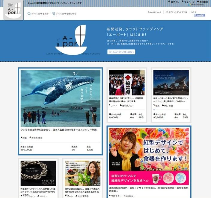a-portサイト