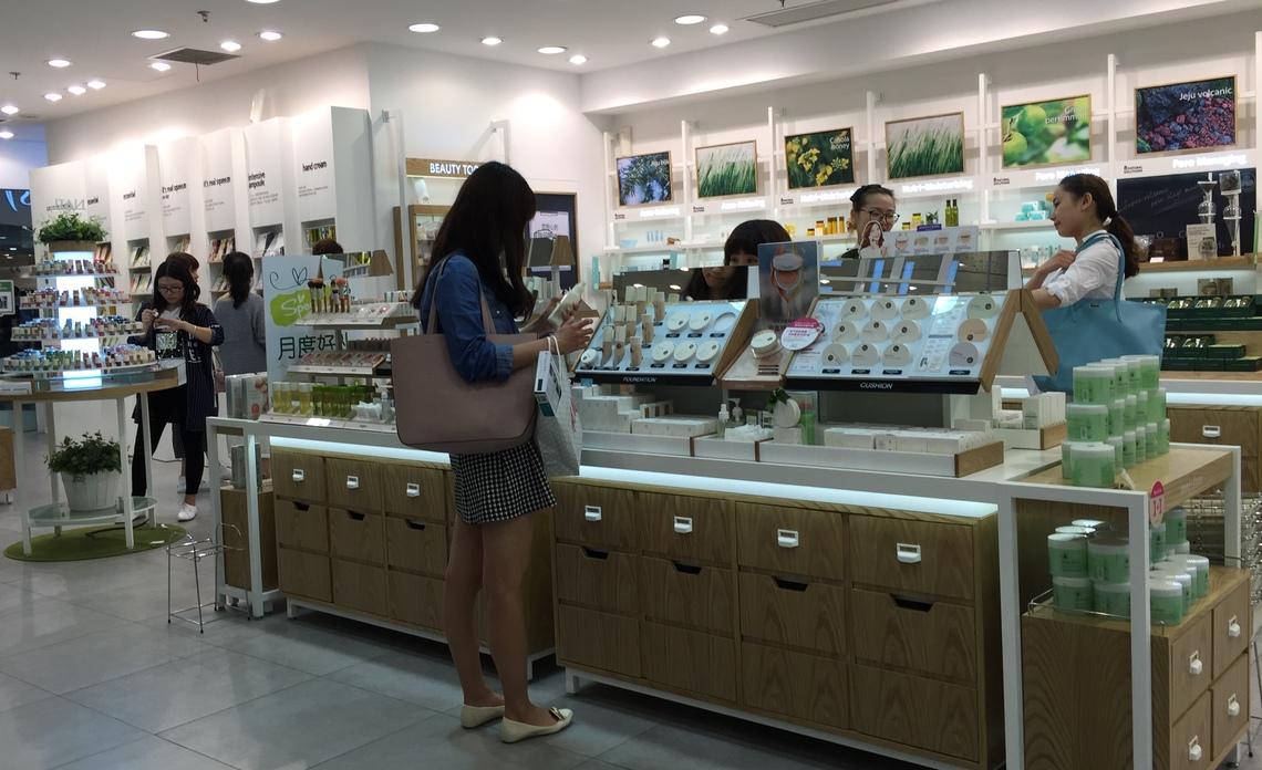 韓国化粧品