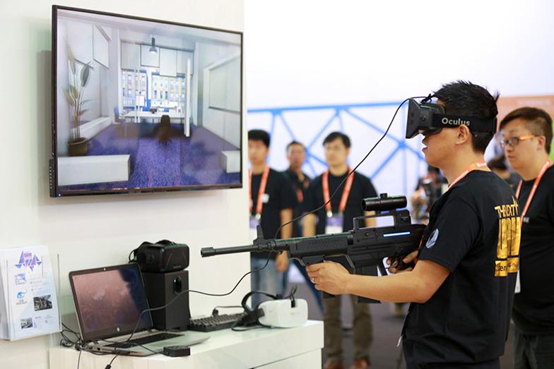 Galar Virtual Reality