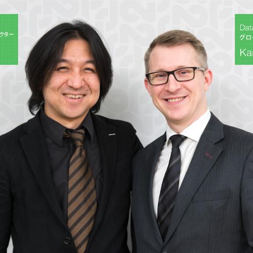 【最終回】  Karl Weaver × 中川 健 (第4回): 今後重要性を増していくアジア地域での マーケティング・ミックス・モデリング
