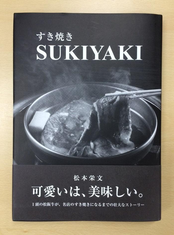 sukiyaki book