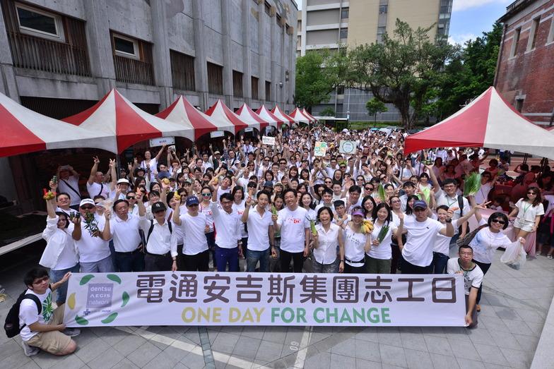 DAN台湾は有機農業生産者を支援するイベントに参加