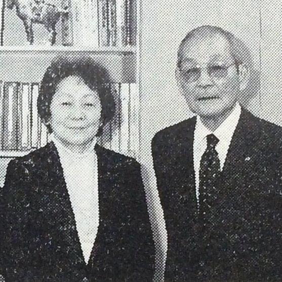 昭和62年社長招待により来日した守雄夫妻