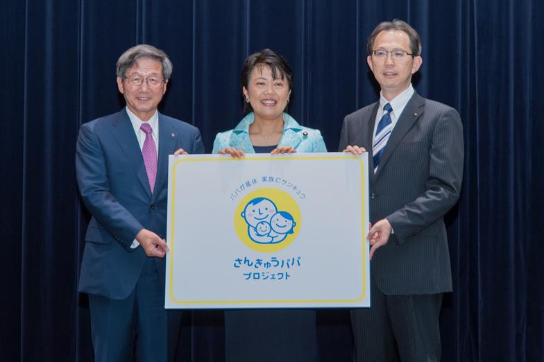 シンボルマークを囲む有村大臣(中央)、岡本経団連副会長(左)と内堀福島県知事(右)。