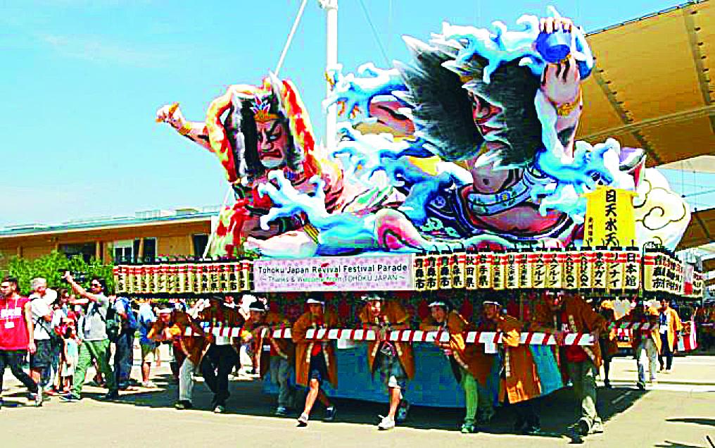 ジャパンデー 東北復興祭り
