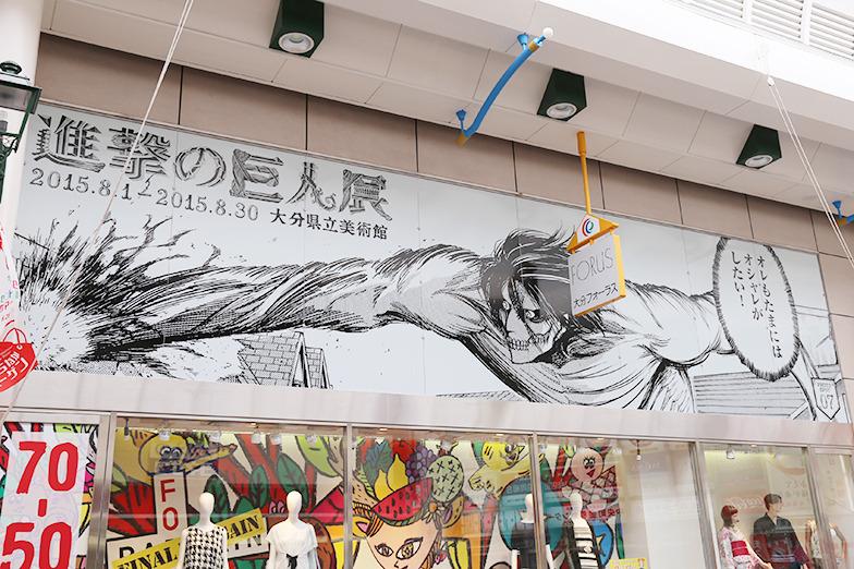 ファッションビルと連動した巨大ポスター