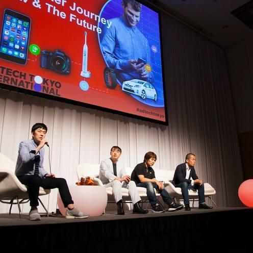 カスタマージャーニーの未来(前編) ~ad:tech tokyo international 2015より~