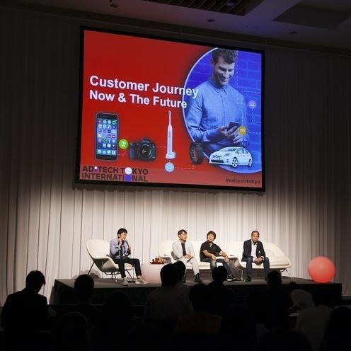 カスタマージャーニーの未来(後編) ~ad:tech tokyo international 2015より~