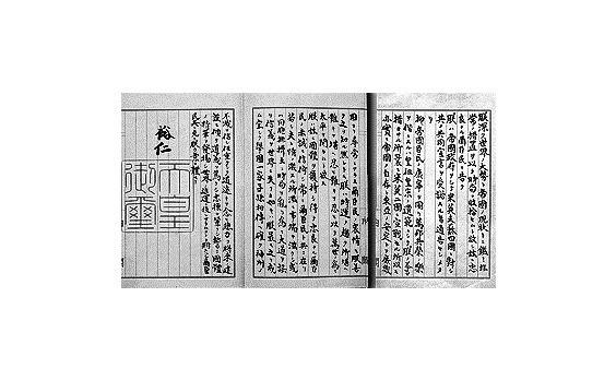 電通電波ビジネス黎明期の牽引者  木原通雄(16)