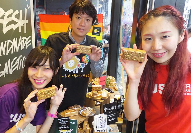 石川大我氏(中央)と渋谷駅前店スタッフ