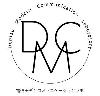 電通モダンコミュニケーションラボ