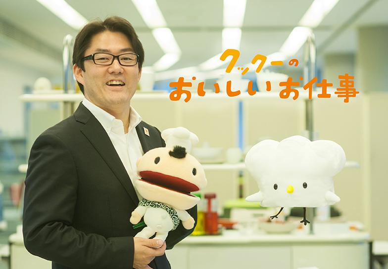 クックーがフード・アクション・ニッポンのマスコットキャラクター「こくさん」と初対面!