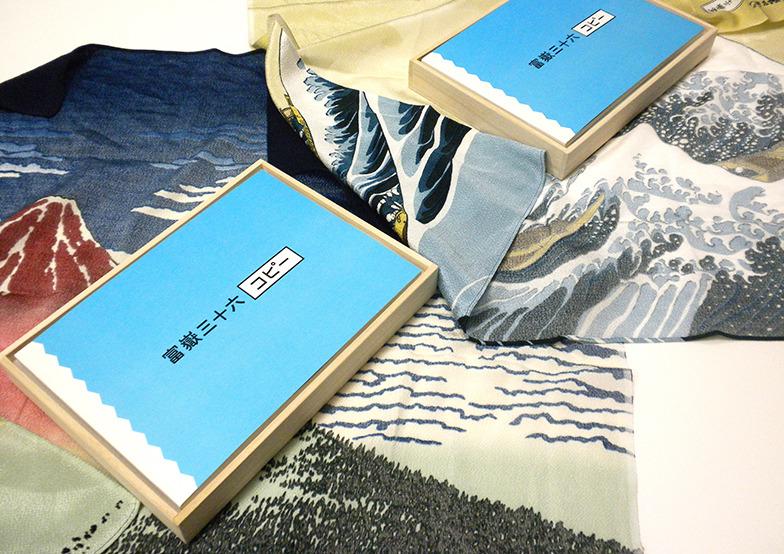 36のコピーは冊子にまとめ、桐箱に入れ富嶽三十六景の風呂敷に包んで贈呈
