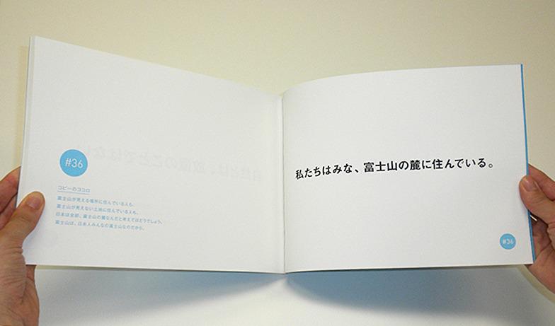 36本目のコピー
