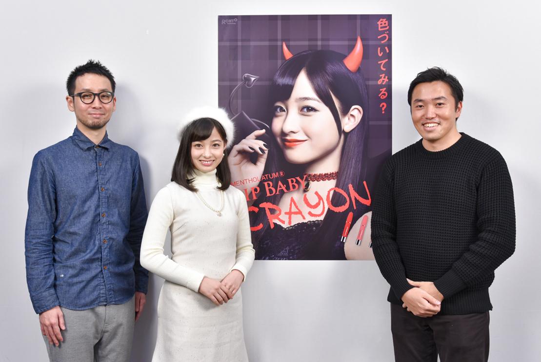 (左から)田向潤さん、橋本環奈さん、見市沖さん