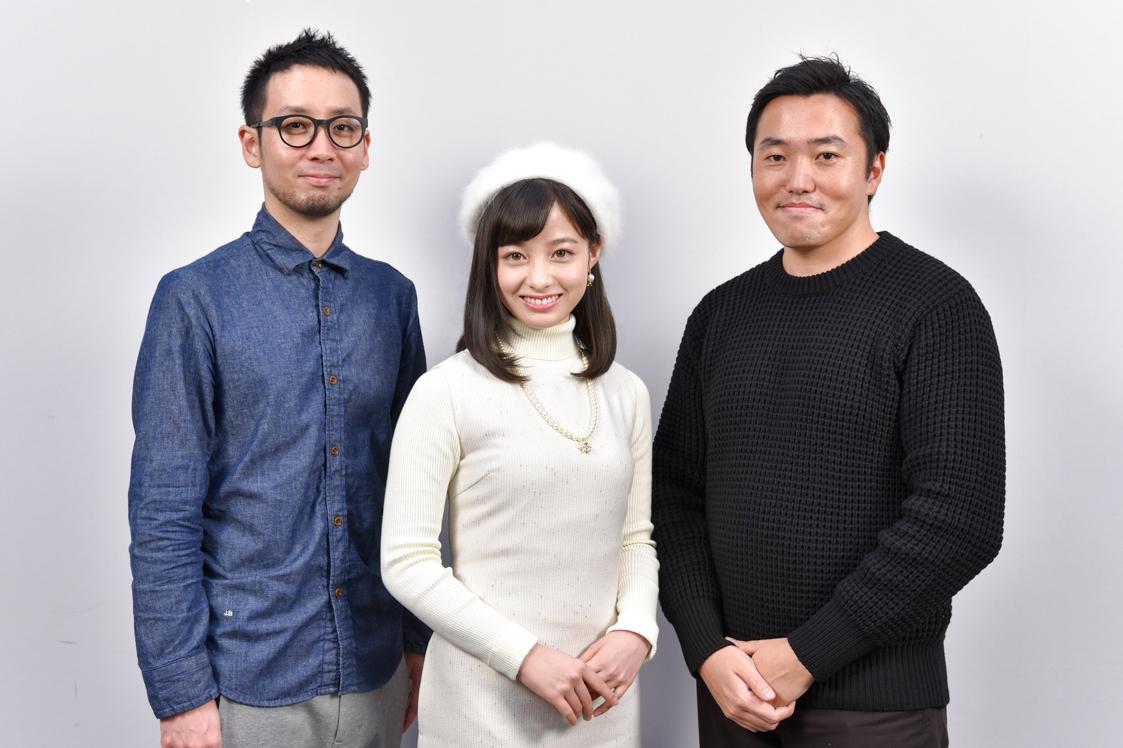 左から、田向潤さん、橋本環奈さん、見市沖さん