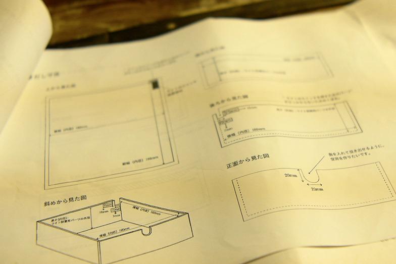 ミリ単位の設計になるため、指示書はとても細かくなりました…