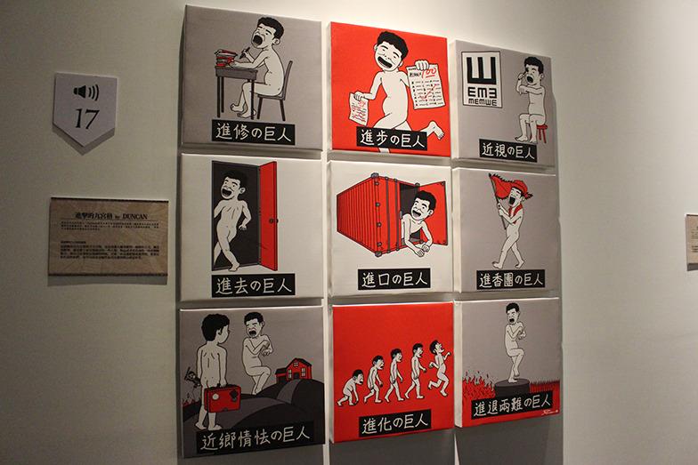 台湾のアーティストとコラボ