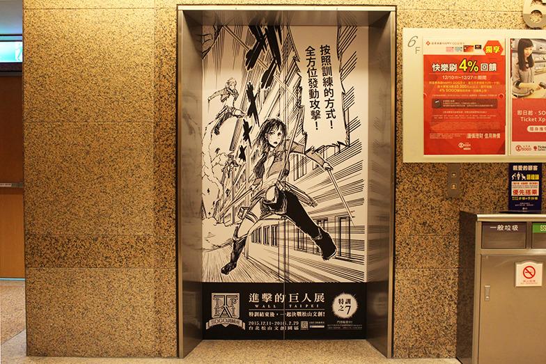 エレベーターにも原作の一幕