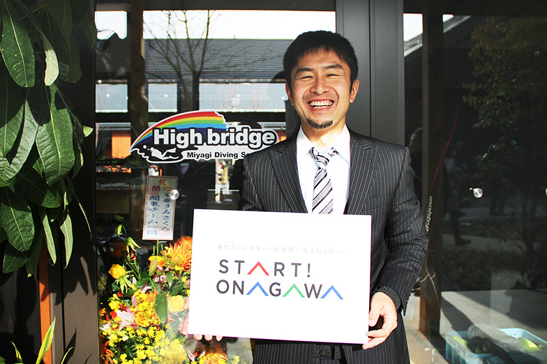 High bridge・高橋氏