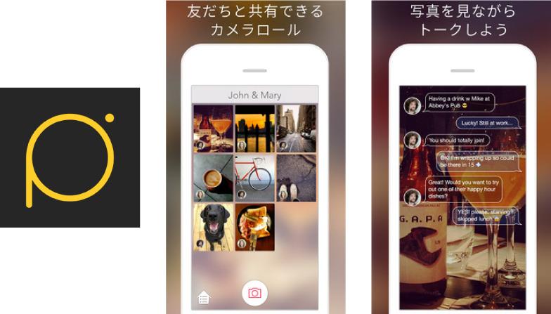 Picseeロゴマークとアプリの説明