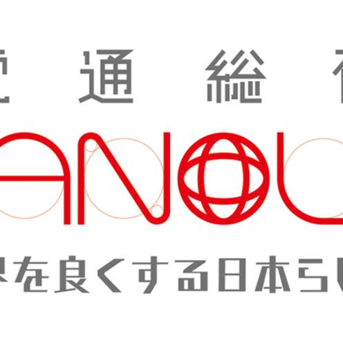 日本企業の隠れた強みとは?(前編)