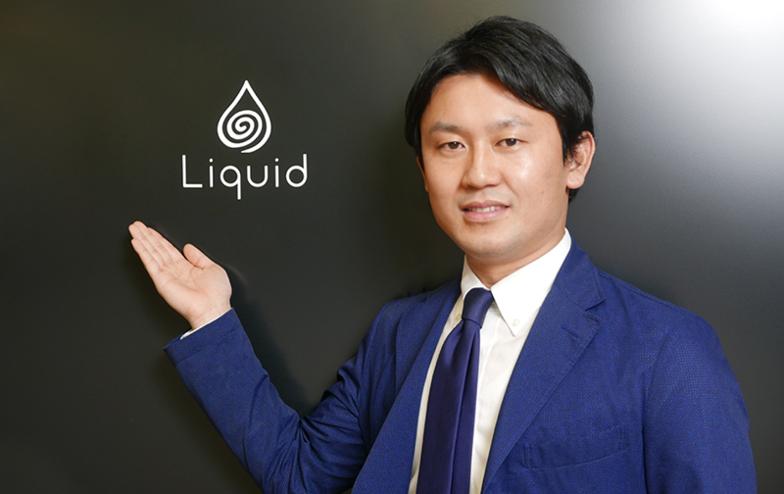 Liquid 管理部長・弁護士の轟木博信氏