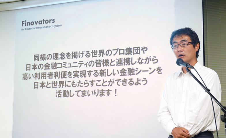 金融革新同友会FINOVATORS増島代表理事