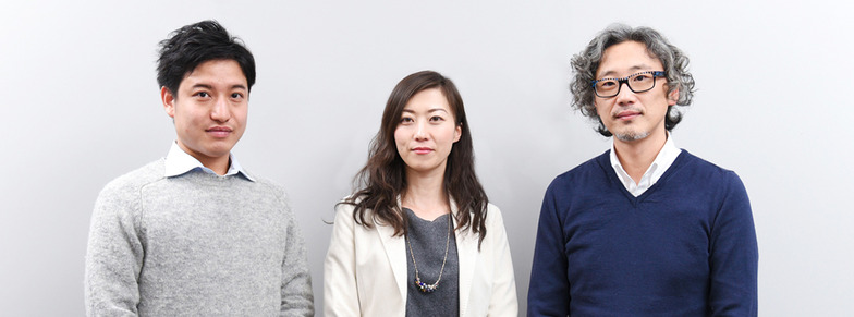 (左から)松野さん、中山さん、眞鍋さん