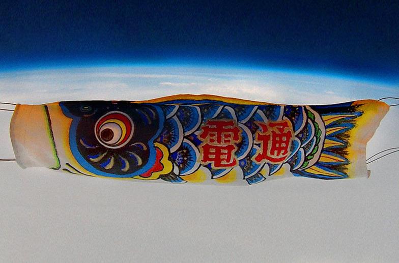 #02【埼玉】手描きこいのぼりを宇宙に向けて飛ばす。