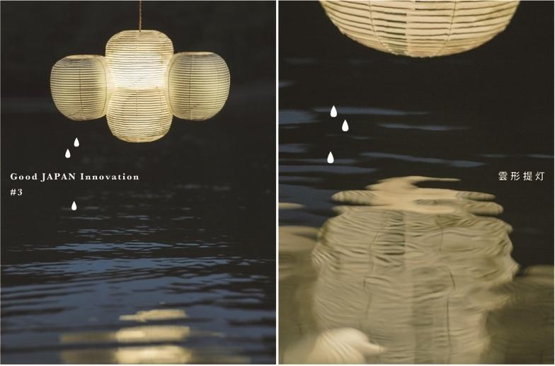 #03【京都】雲形の提灯を作る。