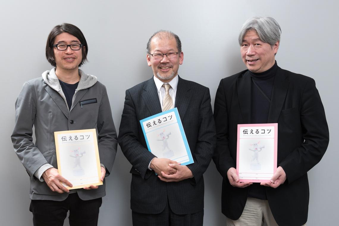 左から、電通・倉成氏、ブレイブ室長・大熊氏、電通・石田氏